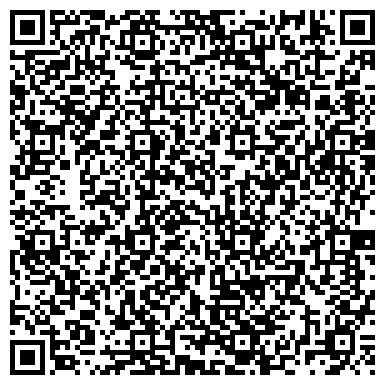 QR-код с контактной информацией организации Интернет магазин Техно Шок, ЧП (Tehno-Shok)