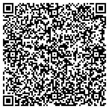 QR-код с контактной информацией организации Рай Рыбака, ООО