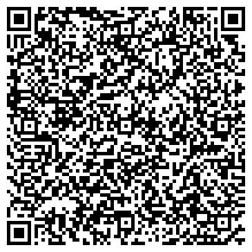 QR-код с контактной информацией организации Навистар (Navistar ), ООО
