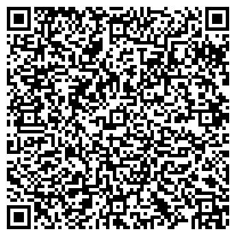 QR-код с контактной информацией организации Боцман, ЧП (Botsman)