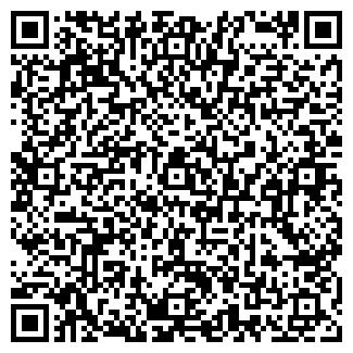 QR-код с контактной информацией организации Общество с ограниченной ответственностью ООО «СпинЛайн»