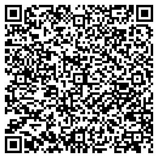 QR-код с контактной информацией организации Саніформ