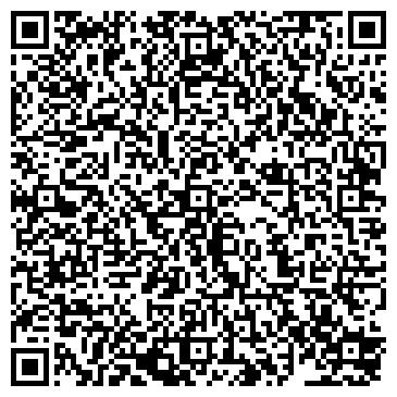 QR-код с контактной информацией организации Байкшоп, Компания (Bikeshop)