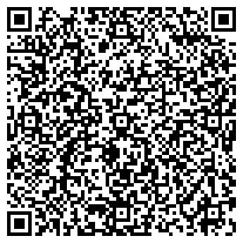 QR-код с контактной информацией организации ВелоХаус, ООО