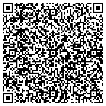 QR-код с контактной информацией организации Драйв Сити, ООО