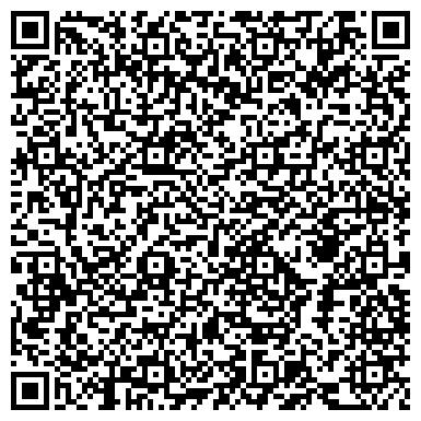 QR-код с контактной информацией организации Веломан Экстрим, Компания