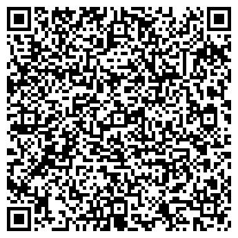 QR-код с контактной информацией организации Спорт-шоп (sport-shop), ООО