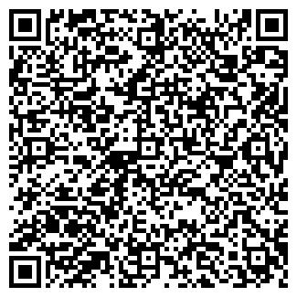 QR-код с контактной информацией организации Кита, СПД