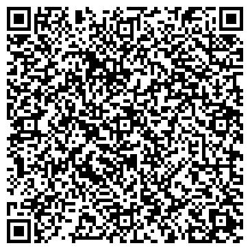 QR-код с контактной информацией организации Умка, Интернет-магазин