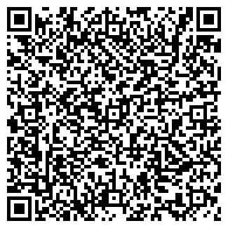 QR-код с контактной информацией организации МОРОЗКО, ОАО