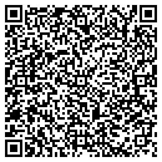 QR-код с контактной информацией организации Алькор-С, ЧП