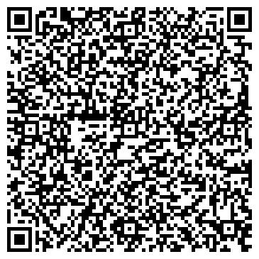 QR-код с контактной информацией организации Крути педали, ЧП