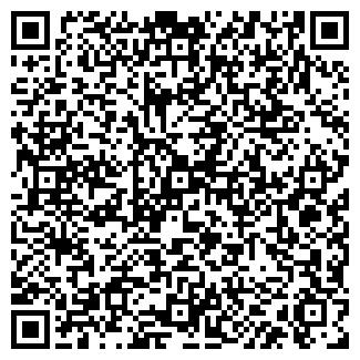 QR-код с контактной информацией организации ВТОРЦВЕТМЕТ