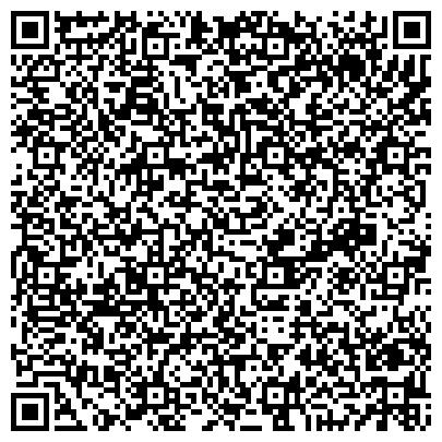 QR-код с контактной информацией организации Кот Леопольд магазин игрушек , ЧП