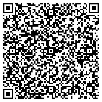 QR-код с контактной информацией организации ВОЛОШИНСКИЙ ХИМЗАВОД, ЗАО