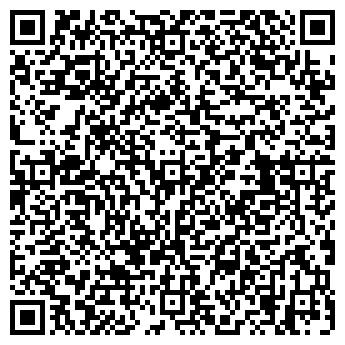QR-код с контактной информацией организации Ардис, ООО