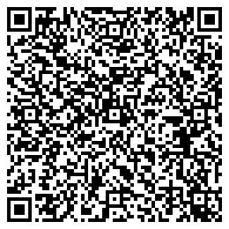 QR-код с контактной информацией организации Кант