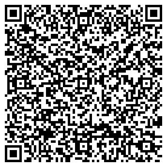 QR-код с контактной информацией организации ЗАВОД РЕЗИНОТЕХНИЧЕСКИХ ИЗДЕЛИЙ, ТОО
