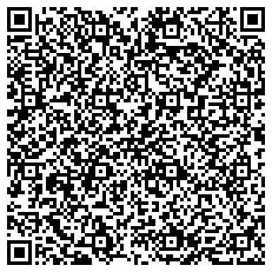 QR-код с контактной информацией организации Спортек оптовая база спорттоваров, ЧАО