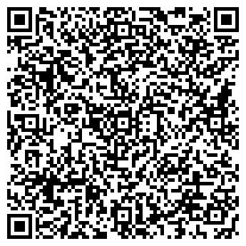QR-код с контактной информацией организации Драйв-Спорт, ЧП