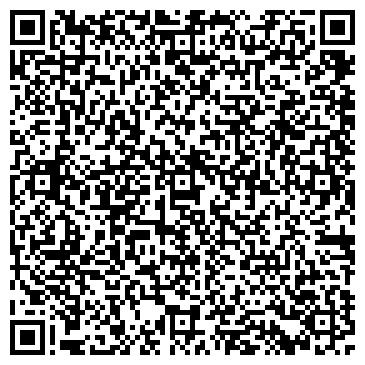 QR-код с контактной информацией организации Орбитрэйд, ЧП