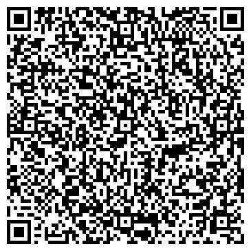 QR-код с контактной информацией организации Паул Ланге Украина, ООО