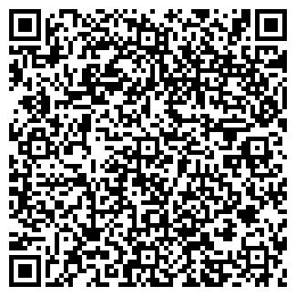 QR-код с контактной информацией организации ВОЛОШИНО, ЗАО