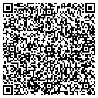 QR-код с контактной информацией организации Сорока О.Б., ЧП