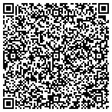 QR-код с контактной информацией организации ВелоЛидер, ЧП