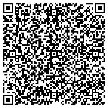 QR-код с контактной информацией организации Велос (Velos), Интернет-магазин