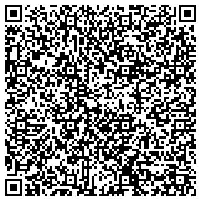 QR-код с контактной информацией организации ДИНАСТИЯ, КОМПАНИЯ ПО СТРАХОВАНИЮ ЖИЗНИ, СЕМИПАЛАТИНСКИЙ ФИЛИАЛ