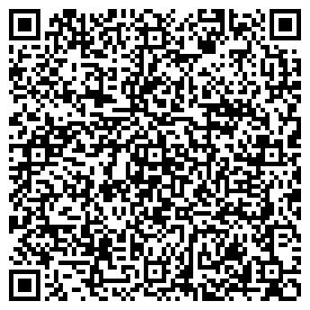 QR-код с контактной информацией организации Артремсервис, ООО