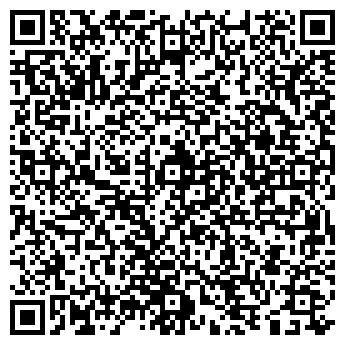 QR-код с контактной информацией организации Меркурий, ООО