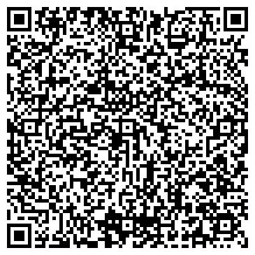 QR-код с контактной информацией организации Опытный завод спецэлектрометаллургии ИЭС им. Е.О.Патона НАН Украины, ГП
