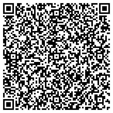 QR-код с контактной информацией организации Арена Дистрибъюшн, ООО