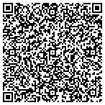 QR-код с контактной информацией организации Кремтент, ООО