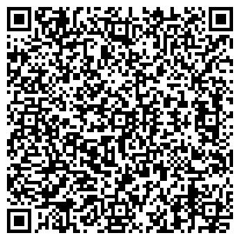 QR-код с контактной информацией организации Solar Heat, СПД