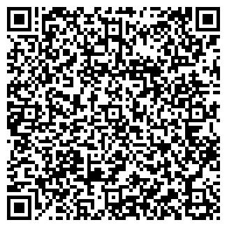 QR-код с контактной информацией организации № 8 КОЛЛЕГИЯ АДВОКАТОВ