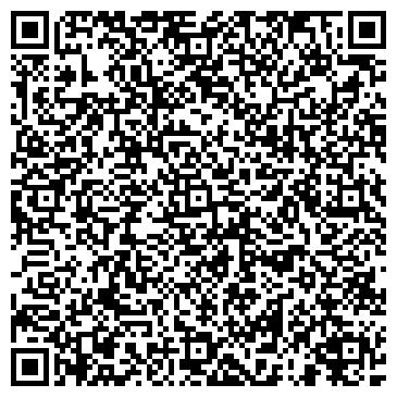 QR-код с контактной информацией организации Донбасс-Канцелярия, ООО