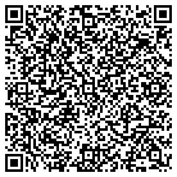 QR-код с контактной информацией организации Блеск-стиль