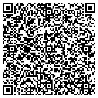 QR-код с контактной информацией организации Бродская, ЧП