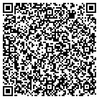 QR-код с контактной информацией организации Румес, ООО