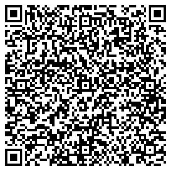 QR-код с контактной информацией организации Бильярд сервис™, Компания
