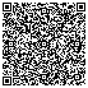 QR-код с контактной информацией организации Элитная Мебель, ЧП