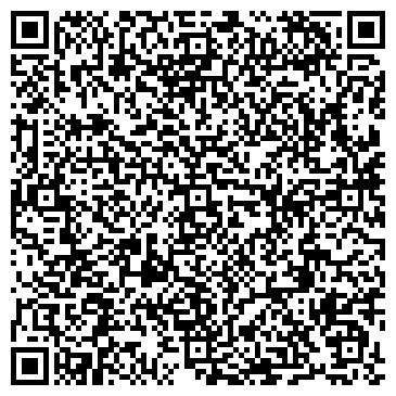 QR-код с контактной информацией организации Комунремстрой, ООО