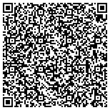 QR-код с контактной информацией организации ВТОРАЯ КОЛЛЕГИЯ АДВОКАТОВ АДВОКАТСКАЯ КОНТОРА № 2
