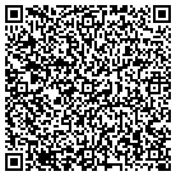 QR-код с контактной информацией организации Прокс, ПКФ ООО