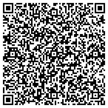 QR-код с контактной информацией организации Бильярд Мастер, Компания