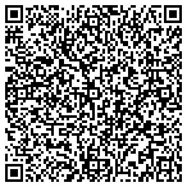 QR-код с контактной информацией организации Skyline, ЧП