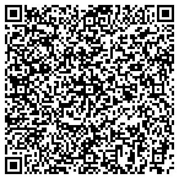 QR-код с контактной информацией организации ВТОРАЯ КОЛЛЕГИЯ АДВОКАТОВ АДВОКАТСКАЯ КОНТОРА № 3